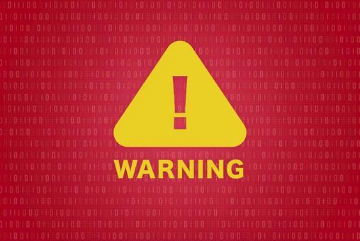 PC惡意軟件病毒檢測警告畫面