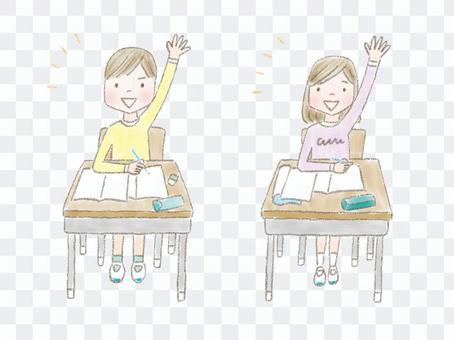 好的!小學生舉手