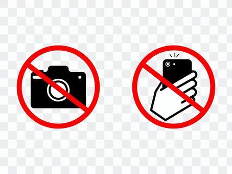 禁止彈出標記沒有字符