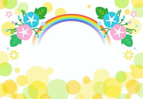 Asama生長彩虹背景