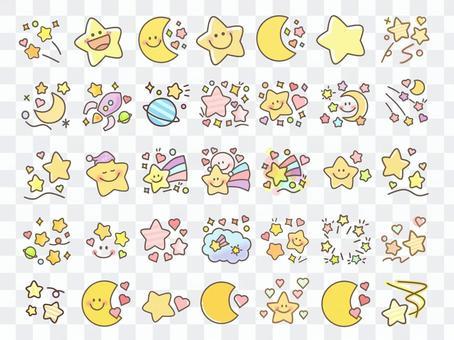 明星月亮黃色臉閃光