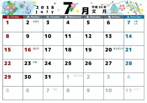 填寫日曆2018 7從星期日開始-4