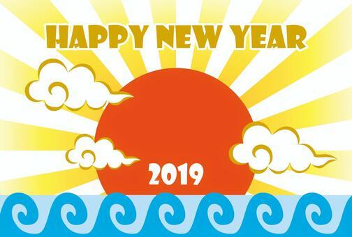 新年的卡片材料(日出)