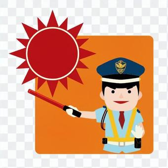 Weather and security guards