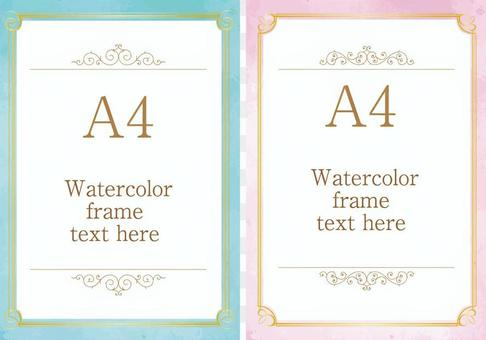 Watercolor frame A4