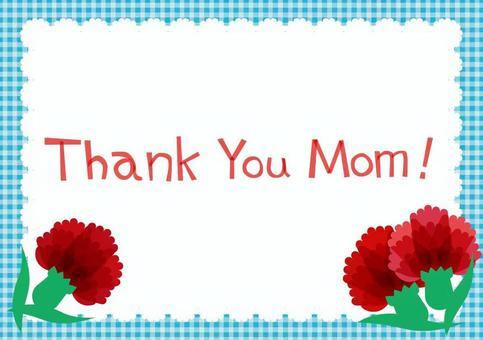 Mother's Day card Mizuiro