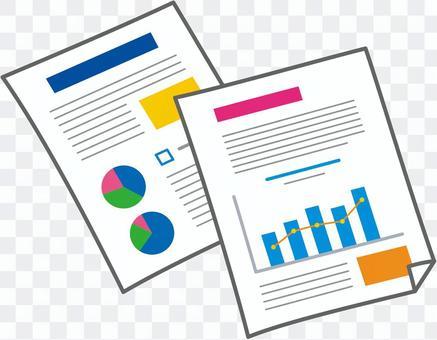 商業文件(彩色)