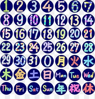 Calendar material (navy × pattern)