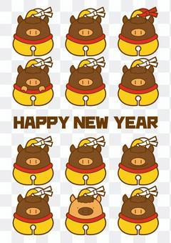 新年卡片 - 樂趣4c