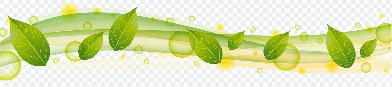 흘러가 녹색 잎 - 그린