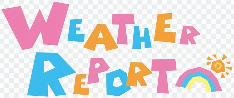 天氣預報天氣報告POP標誌