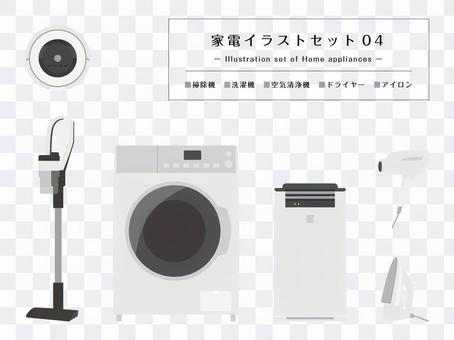 家電イラストセット04(白色)