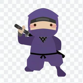 Ninja ninja knife