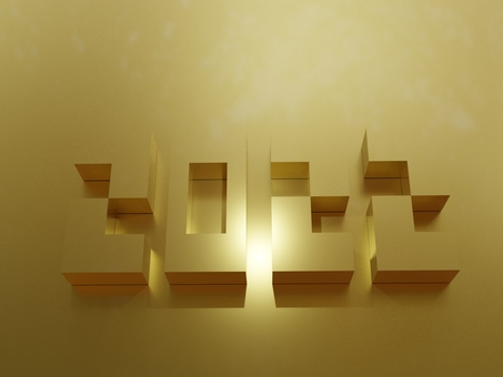 Gold three-dimensional 2022 letters