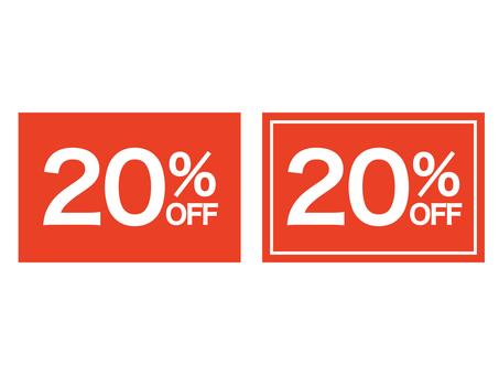 20% 折扣標記設置:矩形:紅色