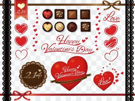 Adult Valentine Material 01