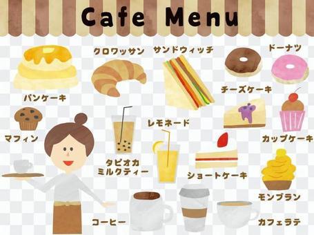 咖啡廳菜單集