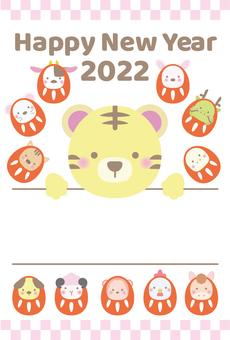 2022年新年賀卡模板