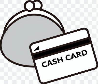 Gama錢包和現金卡