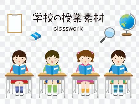 接受学校课程的学生的插图素材