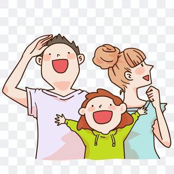Parent-child visit