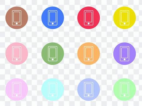 智能手機圖標彩色圓圈套