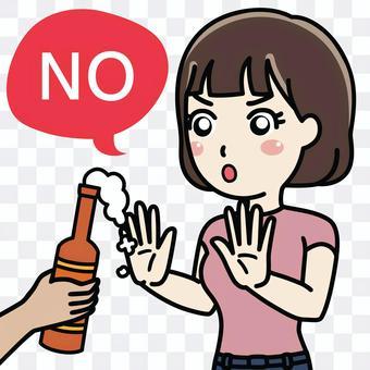 Illustration of prohibition
