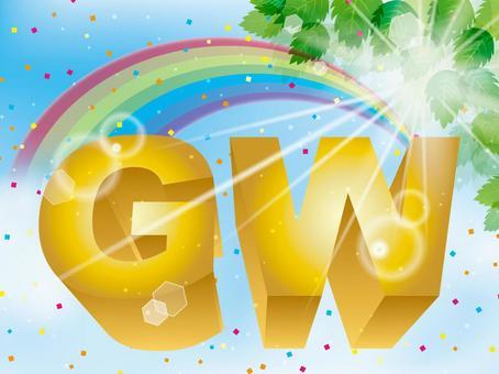 GW圖像001