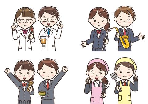 Club activity illustration 18