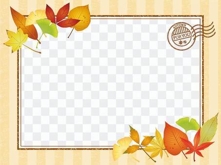 Autumn leaves · autumn leaves letter frame 04