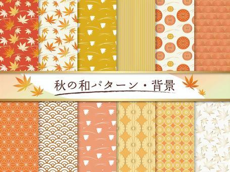 Autumn Japanese Pattern Set Material