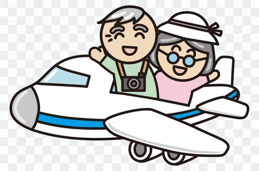 シニアの飛行機旅行