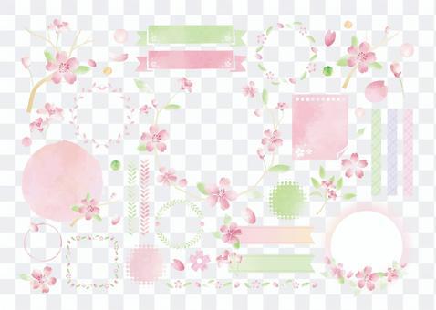 櫻花水彩風格框架集