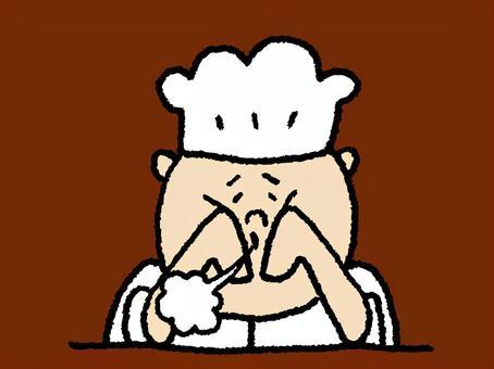 廚師的嘆息