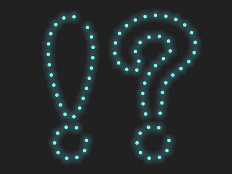 驚喜和問號照明圖標:藍色
