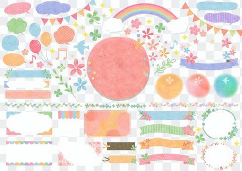 季節素材099 春の水彩フレーム