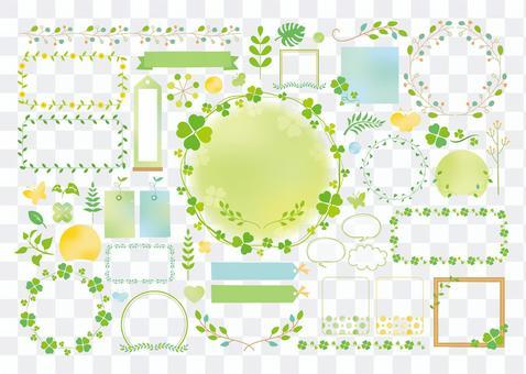 新的綠色框架SET