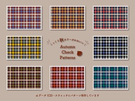 秋季顏色檢查