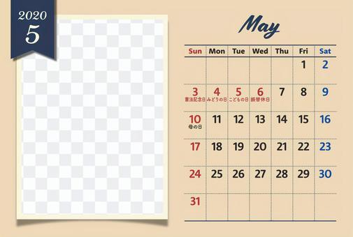 2020年フォトカレンダー 5月