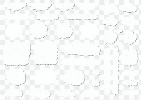 基本氣泡摘要_Cloud Crushing