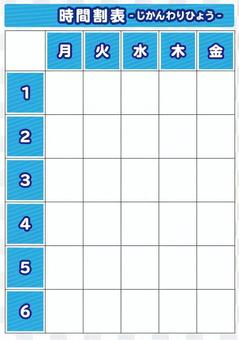 Timetable · Vertical (blue / diagonal)
