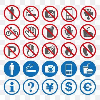 禁止·信息圖標集