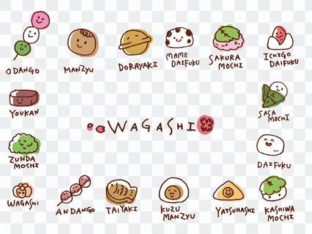 【Sweets】 Japanese sweets 【handwriting】