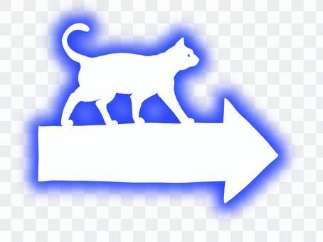 猫矢印カラー1