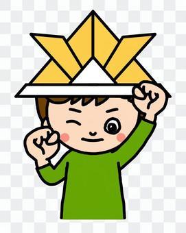 Boy 1 Origami Kabuto B