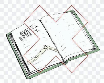 請勿使用書籍/玻璃紙膠帶2