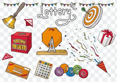 彩票和賓果遊戲活動