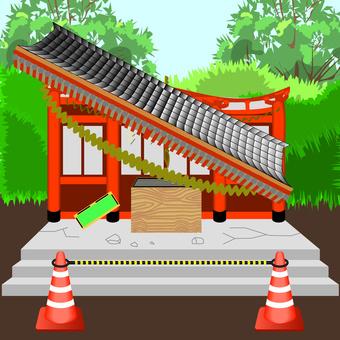 神社和廟宇地震破壞破壞情況沒有侵入