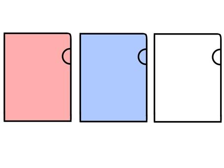 透明支架(3色套裝)