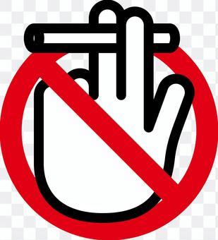 喫煙 禁止マーク 禁煙マーク